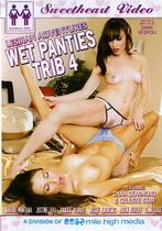 Lesbian Adventures: Wet Panties Trib 4