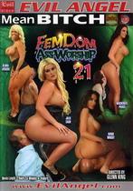 Fem Dom Ass Worship 21
