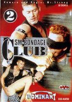 SM Bondage Club 2