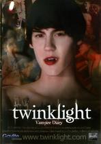 Twinklight: Vampire Diary