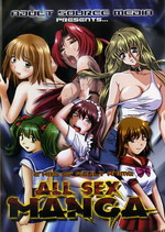 All Sex Manga