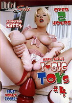 I Love Big Toys 04