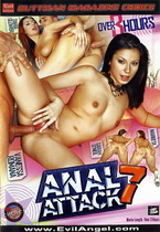 Anal Attack 07