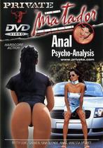 The Matador Series 14: Anal Psychoanalysis