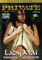 The Private Life Of Lady Mai (2 Dvds)