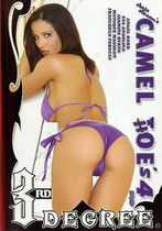 Camel Hoes 4