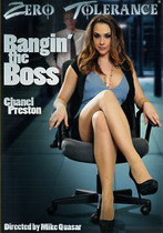 Bangin' The Boss 1
