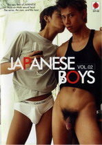 Japanese Boys 02