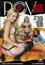 POV Casting Couch 06