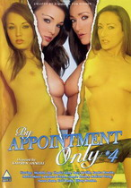 By Appointment Only 04