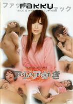 Asian Brat 2