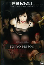 Tokyo Prison 1