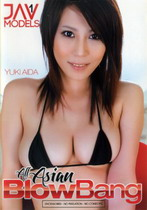 All Asian Blow Bang 1