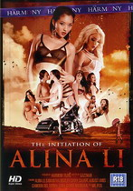The Initiation Of Alina Li
