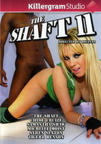 Baby Loves The Shaft 11
