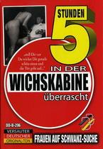 In Der Wichskabine Uberrascht (5 Hours)