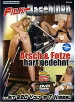 Fick-Maschinen 02: Arsch & Fotze Hart Gedehnt