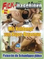 Fick-Maschinen 03: Mit Volldampf Zum Super-Orgasmus