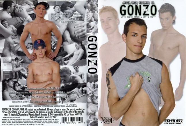 gonzo gay
