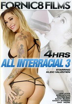 4 Hrs All Interracial 3