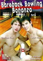 Bareback Bowling Bonanza 1