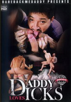 Daddy Loves Dicks