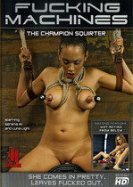 The Champion Squirter