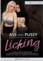 Twink Hole Monster Slammers!