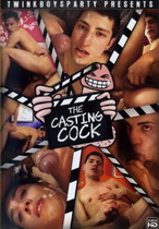 The Casting Cock