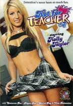 Hot For Teacher 07
