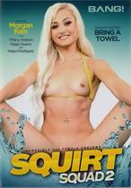 Dinge: Dirty Funky Raw