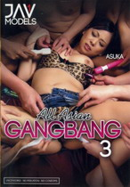 All Asian Gangbang 3