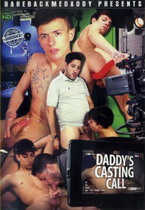 Daddy's Casting Call