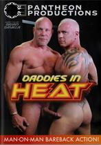 Super Hunk Adam Ramzi