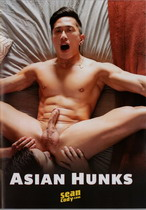 Uncut Stud Edged Beyond His Limits