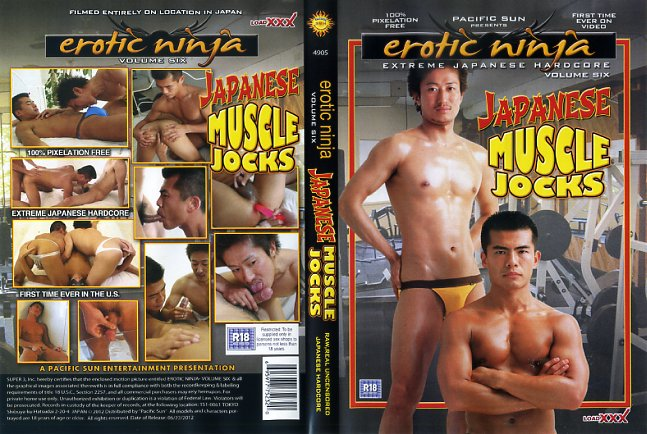 Japanese muscle homosexual