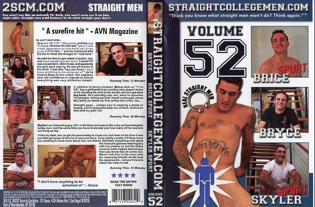 Straight college man