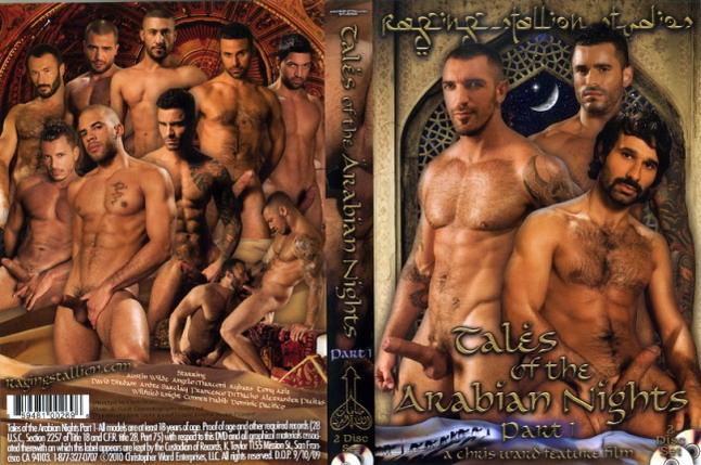 sex in arabian nights
