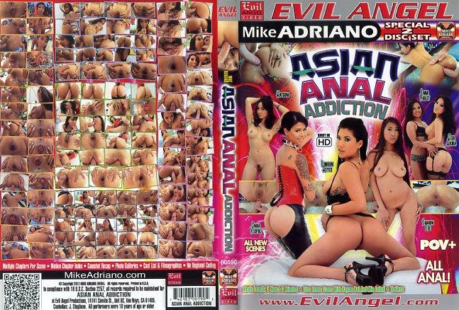 Asian anal porn xxx