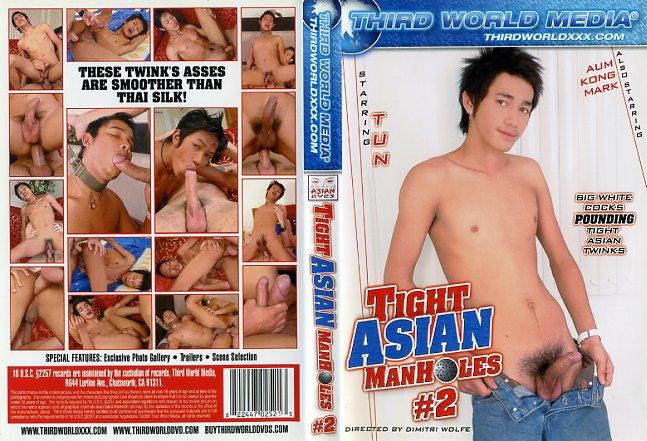Tight asian manholes
