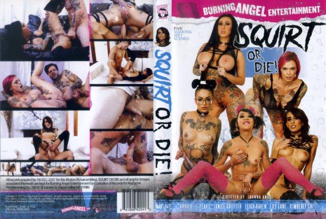 Squirt Or Die! Burning Angel