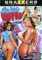 Big Wet Butts 05