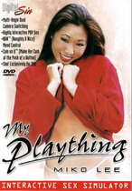 My Plaything: Miko Lee