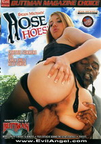 Hose Hoes 1