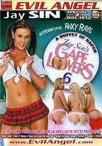 Gape Lovers 06 (2 Dvds)