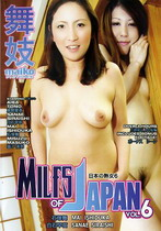 MILFS Of Japan 06
