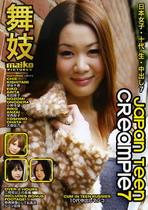 Japan Teen Creampie 07