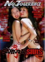 Samurai Sluts 1