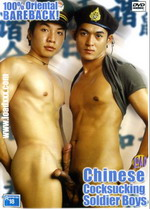 Chinese Cocksucking Soldier Boys