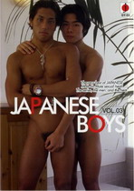 Japanese Boys 03